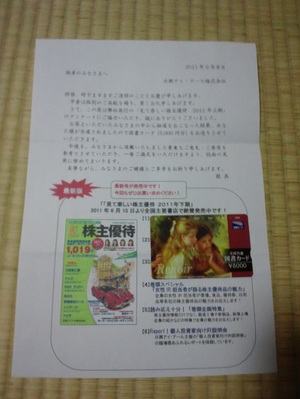 20110610_001