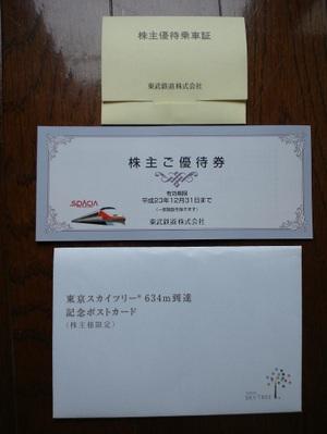 20110611_001